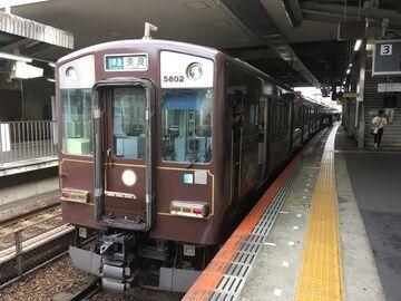 昭和レトロを探しに 近畿日本鉄道(近鉄)沿線を歩く3