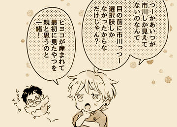 [J庭48]ポスタープレゼントのおしらせ