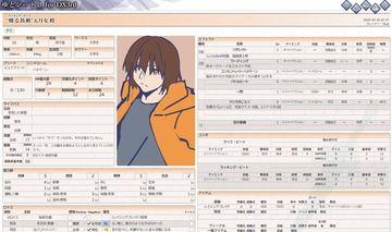 ゆとシートⅡ for DX3rd(β版)