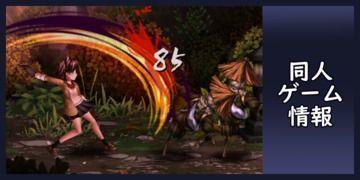 ゲーム制作秘話6 ~ Story behind the create of the hentai game - 6 - ~