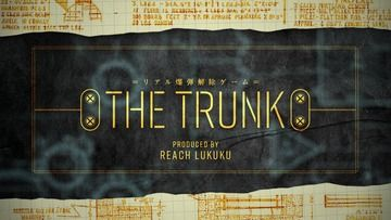 THE TRUNK裏話