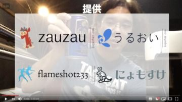 【動画】来兎教 第325回