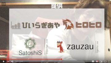 【動画】来兎教 第317回と配信失敗