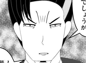 【幻想のセピア11】第1章 盗まれた魔導石/盗難事件