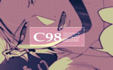 【EVENT】C98 作業進捗⑦