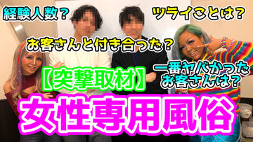 【VIP会員様先行公開】YouTube新作動画UP!!