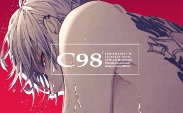【EVENT】Air/C98 作業進捗⑧