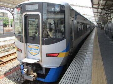 昭和レトロを探しに 南海電気鉄道1
