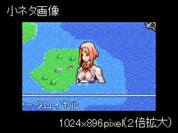 小ネタ画像・艦これオウガ(艦これ二次)