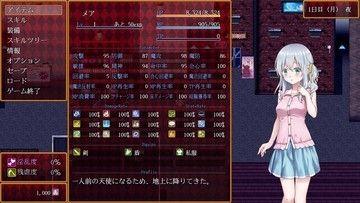 『Angelic Nightmare』メニュー画面(メア私服)/まとめ買いは明日まで!/来月の予定