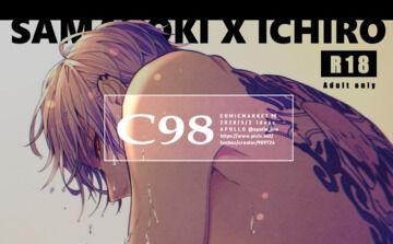 【EVENT】Air/C98 作業進捗⑩