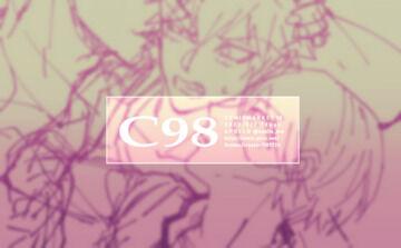 【EVENT】Air/C98 作業進捗⑫