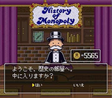 モノポリー2実況プレイ 番外編