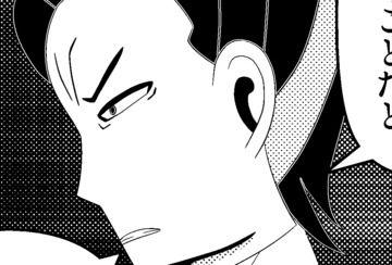 【幻想のセピア23】第1章 盗まれた魔導石/宣戦布告