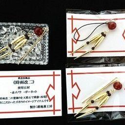 西海ノ暁頒布品【時雨改二髪飾り】