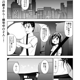 呪いのようじょ貞子!22話