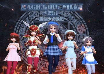 新作の予告 MagicGirl Field 2491