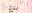 04月10日更新 (中トロ)
