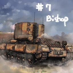 戦車と魔法のダンジョンもの 8 Lastochka Shasu の投稿 ファンティア Fantia