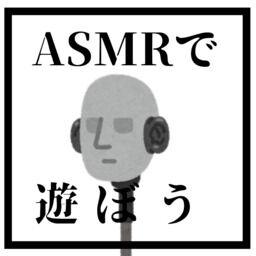 最高のコレクション Asmrマイク これらのアイコンは無料です