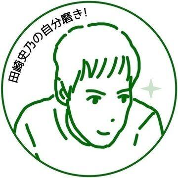 【自分磨き企画】腕立て伏せ音声3【活動支援プラン限定】