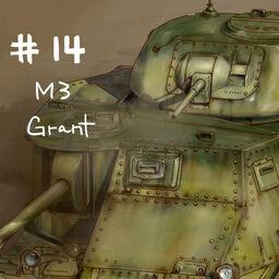 戦車 15 Lastochka Shasu の投稿 ファンティア Fantia
