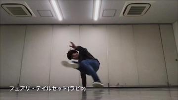 【ネタ集】フロア系ネタ集!!