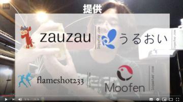【動画】来兎教 第330回