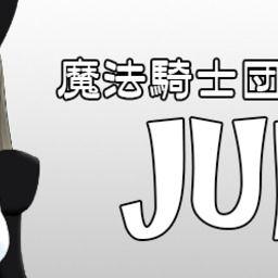 登場キャラ【ジュリ】