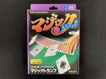 テンヨーマジックテイメント【マジックトランプ】「魔法のまき方」