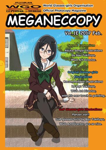 MEGANECCOPY Vol.1E 2017 Feb.