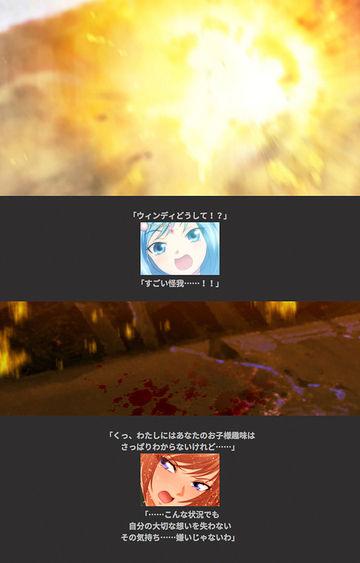 女子高生美少女天使アフェクシオンハート2 電子書籍版 サンプル