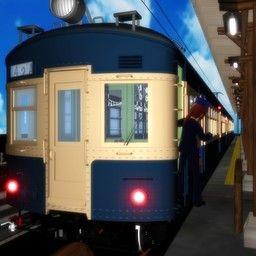 日本国有鉄道クモハ41型&クハ55型電車のMMDモデル