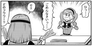 本日のひとコマ【92話8・9ページ】