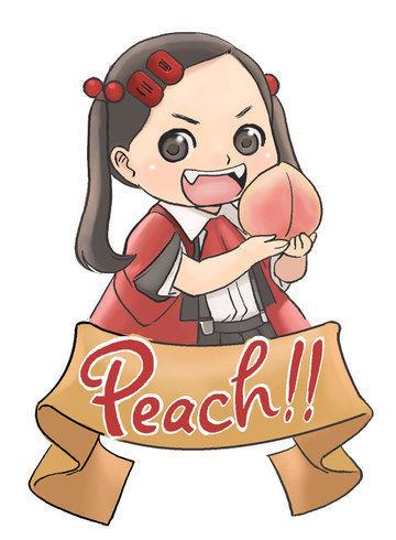 PEACH!! 最終回
