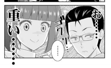 【先行公開】「初恋今恋ラブレター」43