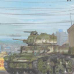戦車 16 Lastochka Shasu の投稿 ファンティア Fantia