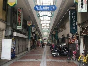 昭和レトロを探しに 神戸市3 活気がある東山商店街