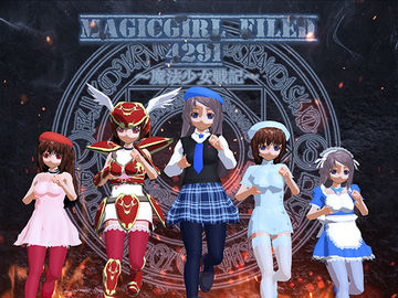 MagicGirl Field 2491の発売予告!