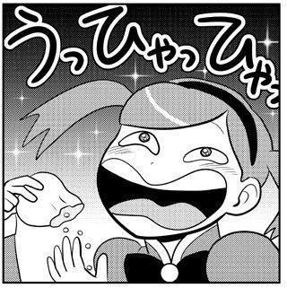 本日のひとコマ【92話30・31ページ】