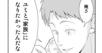 【先行公開】「初恋今恋ラブレター」45