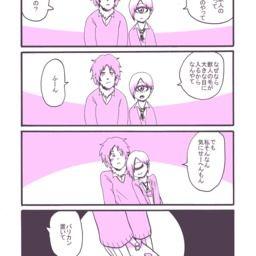 幻想百珍2月15日~21日まとめ