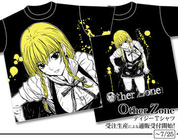 【Other Zone】ディジーTシャツ [Other Zone] Dizzy T-Shirt