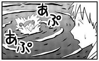 本日のひとコマ【93話6・7ページ】
