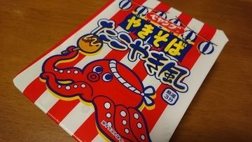 【全会員様向け】ペヤングたこ焼き風?!食レポ!