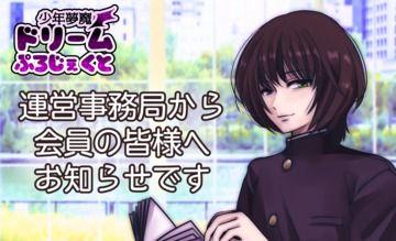 【お知らせ】ボイスドラマ第一話無料公開について
