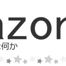贈ろうず!Amazonほしい物リスト ~バレる個人情報と隠し方~