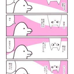 幻想百珍2月22日~28日まとめ