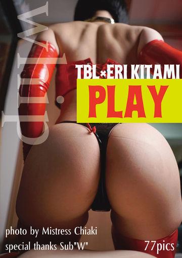 PLAY-Whip-販売開始!サンプルと雑記★