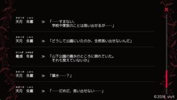 【ゲーム開発】#5 今までのシステムについて(ログ画面)